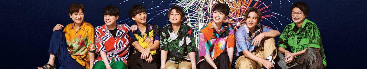 Kis-My-Ft2 Fansub page